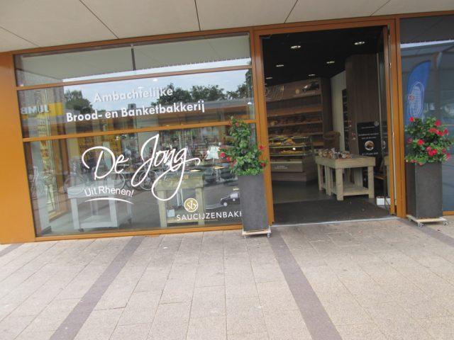 Bakkerij De Jong