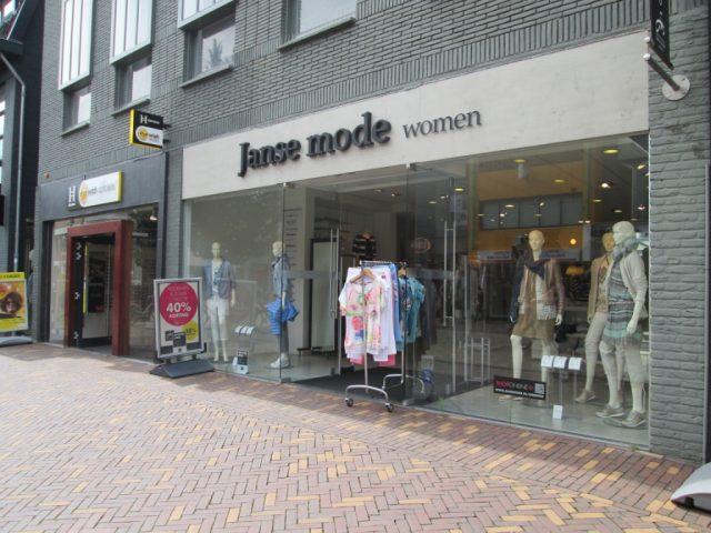 Janse Mode
