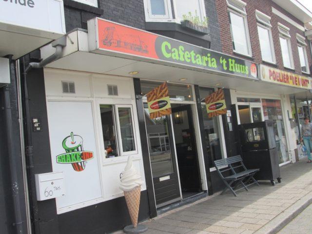 Cafetaria 't Huus 2.0