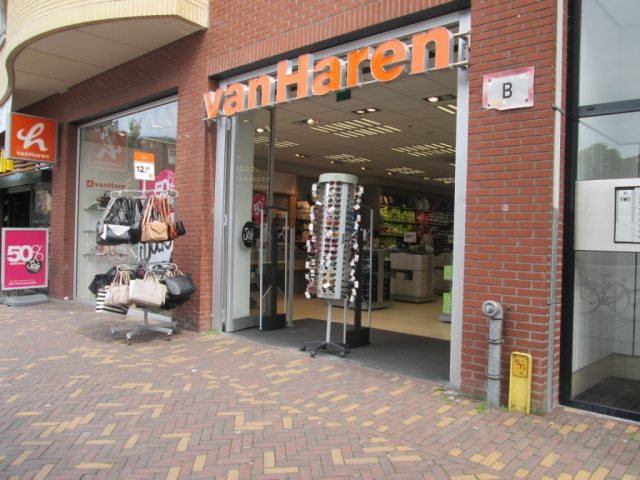 VanHaren