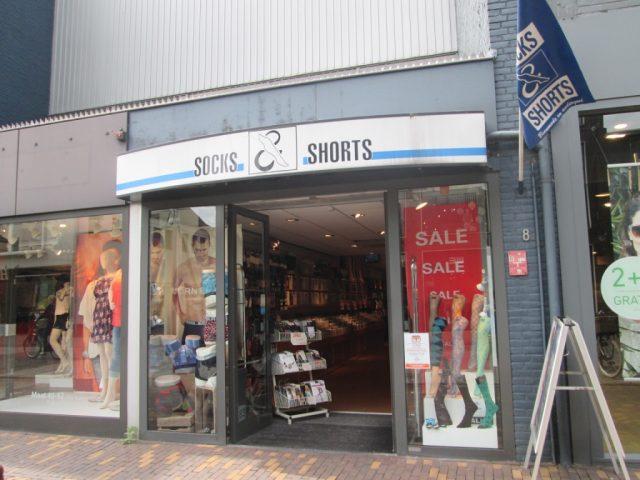 Socks & Shorts